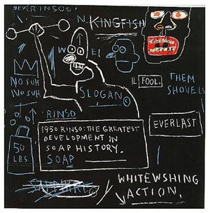 rinso by jean-michel basquiat
