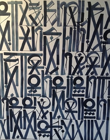 eternal sunshine by retna