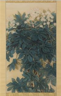 yatsude plant by jun nishikawa