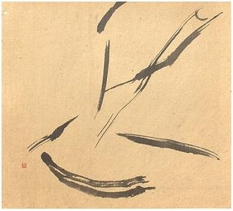 zen - wie es ist by dairaku kasetsu