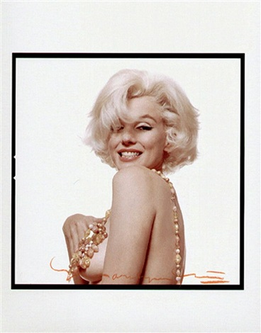 very famous marilyn monroe smile by bert stern