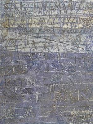 petit assemblage cunéiforme by georges noël