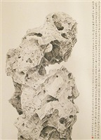 yin yue - one of the 18 rocks in the beijing summer palace by tai xiangzhou