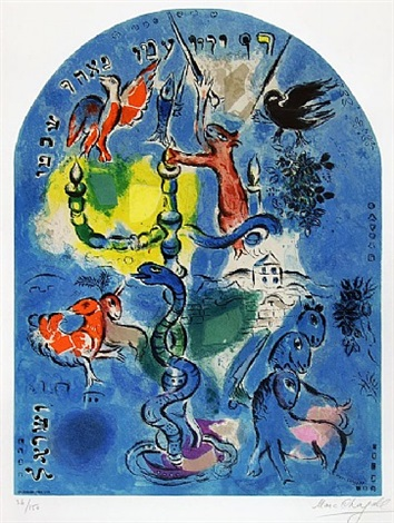the tribe of dan, from the twelve maquettes of stained glass windows for jerusalem by marc chagall