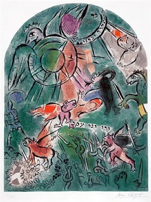 the tribe of gad, from the twelve maquettes of stained glass windows for jerusalem by marc chagall