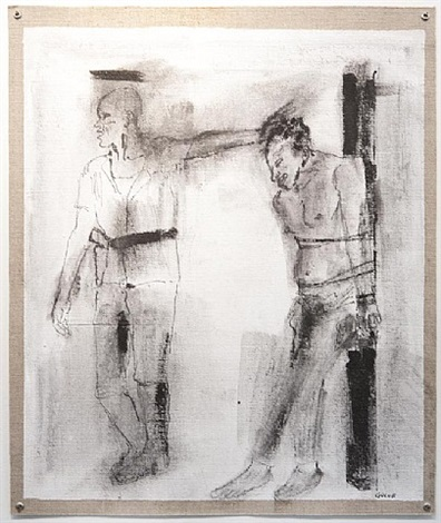 we can disappear you #7 by leon golub