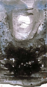 zen painting a70-3 by lui shou-kwan