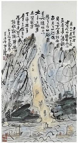 scenery of the yangtze gorges by fang zhaolin