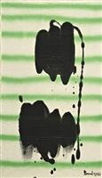 deux noirs sur raies vertes by françois arnal