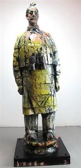general by wanxin zhang