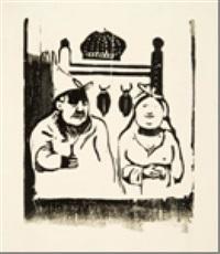 personnages comiques, gaspard et sa femme by paul gauguin
