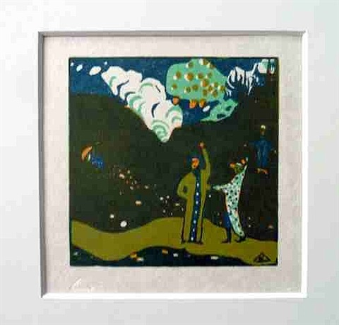 apfelbaum by wassily kandinsky