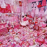 the pink project - jeeyoo and her pink things by yoon jeongmee