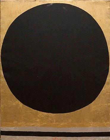 inochi to heiwa (ky128) by kenji yoshida