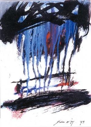 untitled '95(iv) by john way