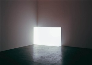 carn, white by james turrell