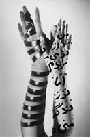 untitled (hands) by rafael fuchs
