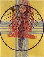 die sonnen und mondfinsternis by jiri georg dokoupil