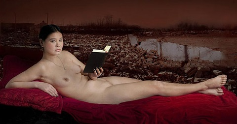 untitled (woman with book) by gao yuan
