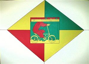 the bicyclist by ilya kabakov