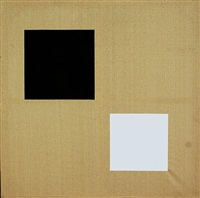 non-geometrical study (on canvas no.2) - two-dimension narrative by lei hong