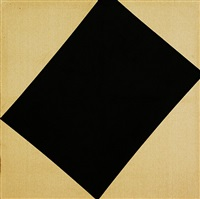 non-geometrical study (on canvas no.1) by lei hong