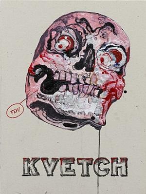 knucklehead kvetch by robbie conal