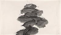 yume / dream by inoue yuichi (yu-ichi)