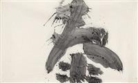 tai / tranquility by inoue yuichi (yu-ichi)