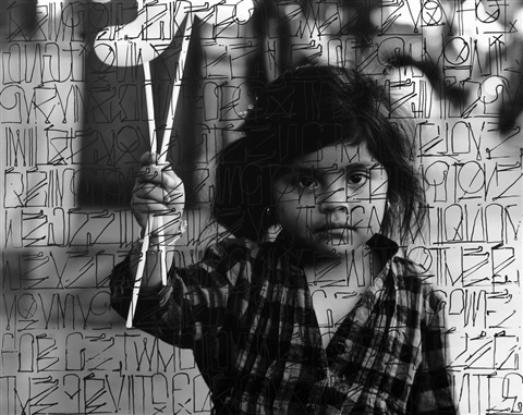 future in her eyes by retna