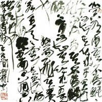 "chuang-tzu's ""xiao yao you"" by wang dongling"