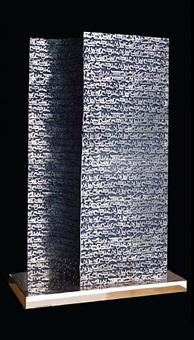 the wall & the script iii by parviz tanavoli