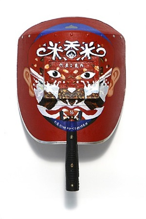 mask no. 29 by liu bolin