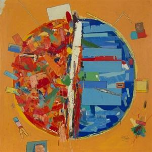 pedazo del mundo by robert s. neuman
