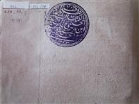 ex libris (h 591) by emily jacir