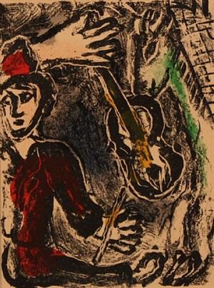 carte de voeux (no. 1) by marc chagall