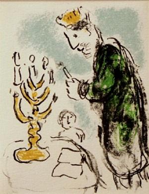 carte de voeux (no. 2) by marc chagall