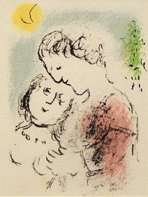 carte de voeux (no. 4) by marc chagall
