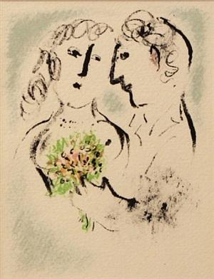 carte de voeux (no. 3) by marc chagall