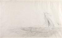 small wavehorse by leonora carrington