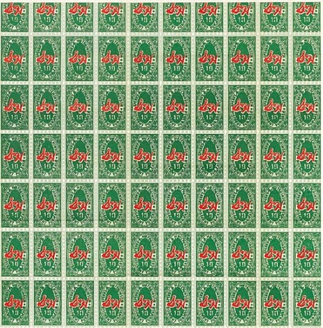 s&h green stamps (f. & s. ii.9) by andy warhol