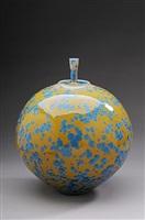 lidded jar, yellow crystalline glaze by hideaki miyamura