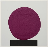 blob 46 (purple) by david batchelor