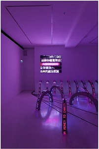 light stream (installation view: light stream, pearl lam galleries, hong kong 2013) by jenny holzer