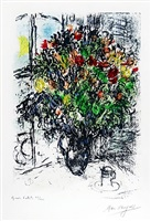 le bouquet rouge (the red bouquet) by marc chagall