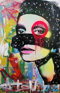 helmet head by dain