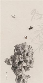 invitation ii by qin ai