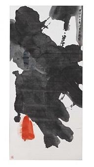 zen painting by lui shou-kwan
