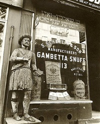 snuff shop by berenice abbott
