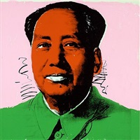 mao # 94 by andy warhol